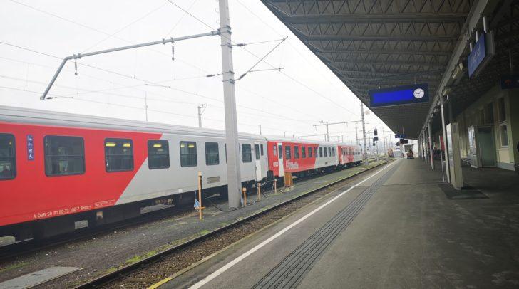Zug Bahn Hauptbahnhof Villach