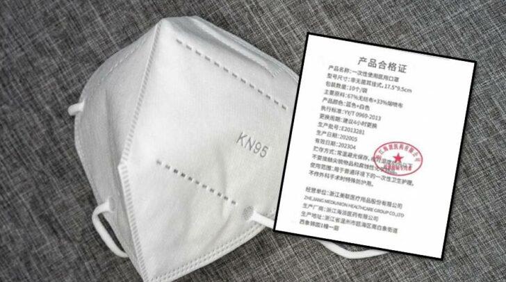 Die Gebrauchsanweisung, die auf Chinesisch verfasst war, war den Gesichtsmasken beigelegt.