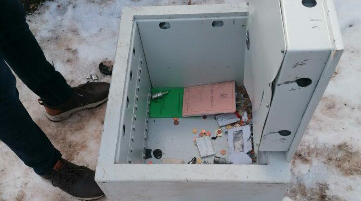 Der gestohlene Tresor wurde heute auf einem Holzlagerplatz in der Gemeiinde Arnoldstein aufgefunden.